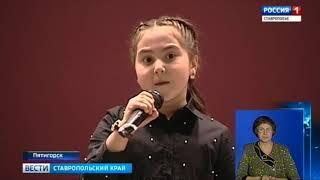 Юную Тину Тернер учат в Пятигорске