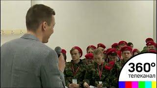 """В Сергиево-Посадском районе прошел """"Образовательный форум"""""""