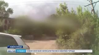 В Новокузнецке автоледи решила сделать селфи и едва не устроила ДТП