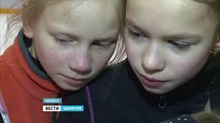 Фигуристка из Ижевска Алина Загитова установила новый мировой рекорд