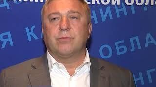 Александр Ярошук получил удостоверение депутата Госдумы РФ