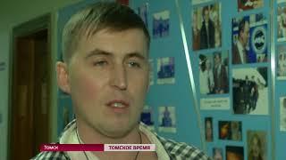 Томские микрохирурги спасли руку жителю Санкт-Петербурга