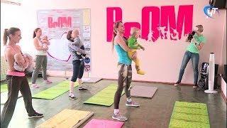 Благотворительный фонд «Звездный порт» запустил фитнес-проект для мам