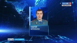 Начальник новосибирского областного управления ГИБДД  уволен из полиции