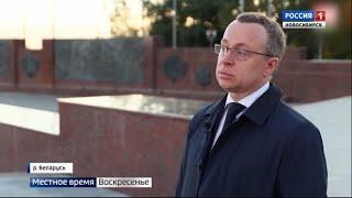 Делегация Новосибирской области побывала в Могилеве на XIV Форуме регионов России и Белоруссии