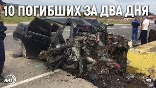 Страшная статистика ДТП на дорогах Дагестана