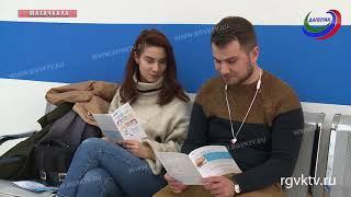 В Дагестане Русфонд проводит акцию по поиску доноров костного мозга
