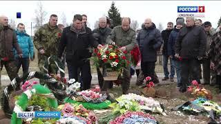 В Смоленске подвели годовые итоги работы региональной «Вахты памяти»