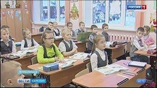 Учебные заведения Петрозаводска  ждут учеников