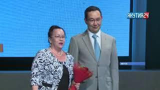 Лучших работников социальной службы республики наградили в Якутске