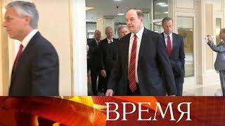 Американские конгрессмены впервые за многие годы прибыли в Москву.