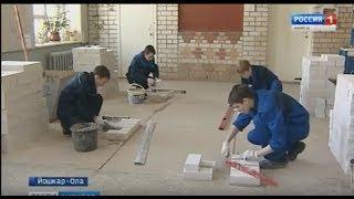 В Марий Эл состязались штукатуры и каменщики с ограниченными возможностями здоровья - Вести Марий Эл
