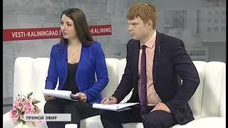 Доброе утро, Калининград (30.03.2018)