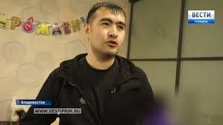 Полицейский нашел в банкомате крупную сумму денег и вернул их владельцу. 1