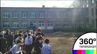 Следственный комитет рассказал подробности ЧП в школе Стерлитамака