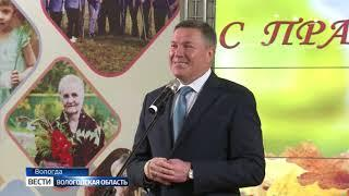В преддверии праздника в Вологде отметили самых активных деятелей ветеранского движения