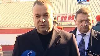 Подготовка к паводку в Кирове(ГТРК Вятка)