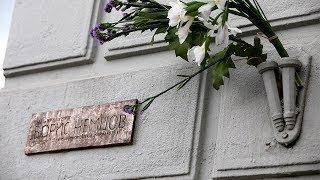 Как активисты добились разрешения на памятную доску Борису Немцову
