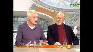 """""""Город С"""" от 17.10.2018"""