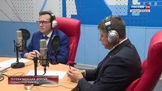 """Открытая среда"" от 5.09.2018"