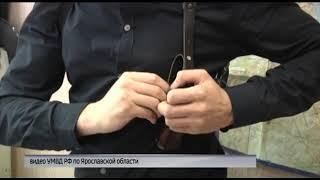 Задержан подозреваемый в ложном сообщении о минировании дома в Ярославле