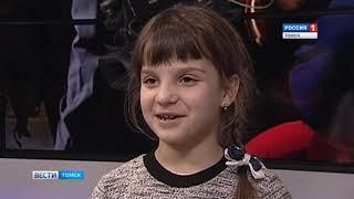 Вести-Томск, выпуск 17:20 от 21.09.2018