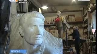 Памятник Евгению Евтушенко откроют 18 июля в Зиме