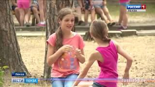 С началом летних каникул в Пензе усилили контроль за безопасностью детей
