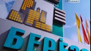 Презентация фильма «Северный Кузбасс» Путь наверх»