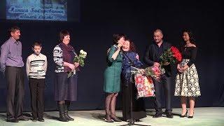 В Стерлитамакском театрально-концертном объединении прошел юбилейный вечер Минисы Бакировой