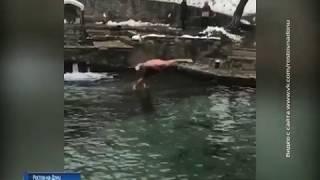 """Сила закалки: на видео попало купание """"моржа"""" в ростовском роднике"""