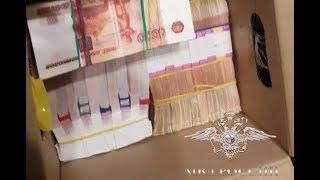 Сотрудники МВД России задержали подозреваемых в хищении 1 миллиона долларов
