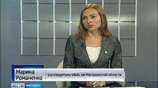 Интервью с Мариной Романенко, новым руководителем УФАС