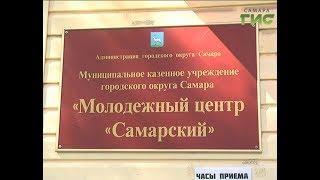 """В молодежном центре """"Самарский"""" для подростков стартовала запись трудоустройства на лето"""
