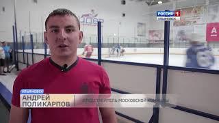 Открытое первенство города по хоккею