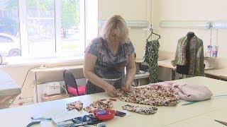 В Красноармейском районе успешно работает швейное ателье