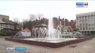 Смоленские фонтаны готовят к сезону