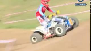 В Пензе завершились соревнования по мотокроссу