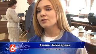 Новости ТВ 6 Курск 14 05 2018