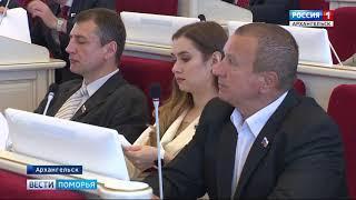 Областные депутаты на сессии приняли важнейшие для региона решения