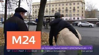 Москвичи пожаловались на поселившегося в подъезде бездомного - Москва 24