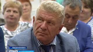 В Багратионовске прошёл заключительный этап праймериз партии «Единая Россия»