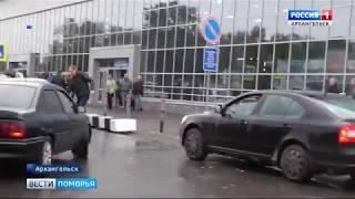 Бывшему руководителю Соловецкого МФЦ Михаилу Магиду грозит крупный штраф или лишение свободы
