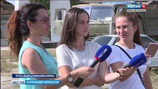 Вести Карачаево-Черкесия 24.08.2018