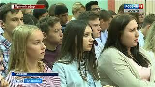 Молодые специалисты АПК узнали о мерах государственной поддержки