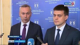 Травников и Котюков рассмотрели проекты развития Новосибирского научного центра