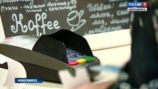 «Вести» узнали, в чем выгода технологии эквайринга для бизнесменов