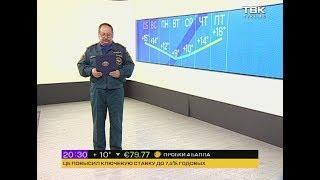 Прогнозы МЧС (14 сентября 2018)