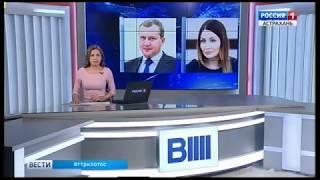 Астраханских предпринимателей поддержат в развитии бизнеса