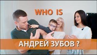 WHO IS Андрей Зубов: о жене-музе, любимом сыне и кредитах